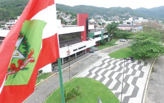 Centro-Administrativo-de-SC
